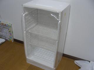 SANY0200.jpg